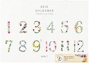 ミドリ 2016 カレンダー 壁掛け XL 花数字柄 30062006