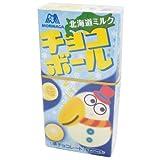 【クリスマスお菓子】チョコボール 北海道ミルク(20個) 【キャッシュバックキャンペーン対象商品】