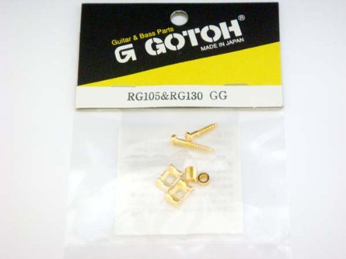 Mij G.Gotoh Butterfly String Guide Set For Guitar Gold