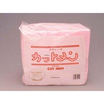 滝川 タキレーヌ カットメン ピンク 700枚入 5×6cm 純綿100%250g