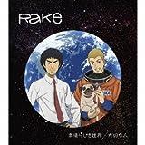 Rake「素晴らしき世界」