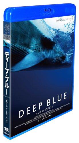 Deep Blue / Голубая бездна (2003)