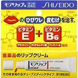 【第3類医薬品】モアリップA 8g ランキングお取り寄せ