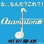 Otamatone from Maywa Denki (White)