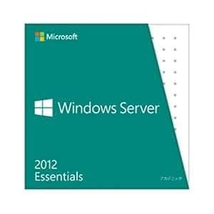 Buying windows server 2012 essentials
