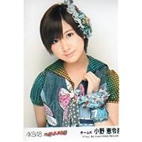 AKB48 公式生写真 ヘビーローテーション 劇場盤 ヘビーローテーション Ver. 【小野恵令奈】
