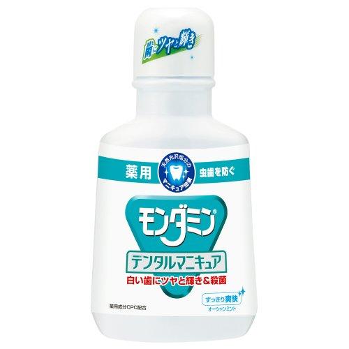 薬用モンダミン デンタルマニキュア 300ml
