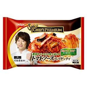 日清冷凍食品 日清スパ王シェフズプレミアム 川越達也監修 トマトソーススパゲッティ ×28個