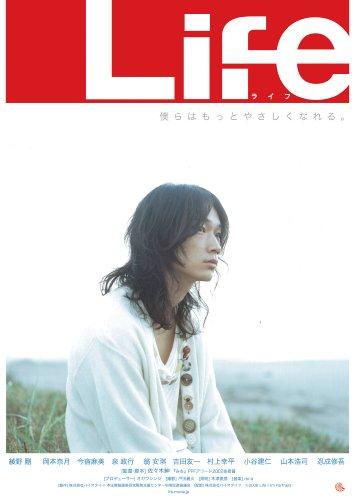 <u>Life [DVD]</u>