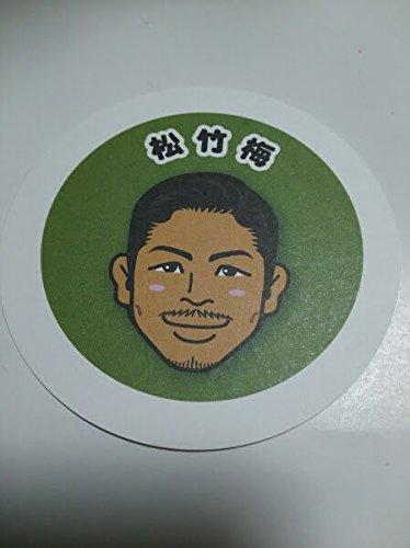 EXILE MATSU コースター お台場