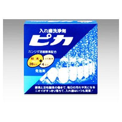 ロート 入歯洗浄剤 ピカ 28錠+4包