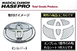 マジカルカーボン ステアリングエンブレムシート シルバー ACU/MCU30系 ハリアー(2003/2~)