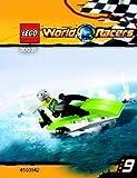 LEGO World Racers Set #30031 Powerboat