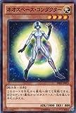 【 遊戯王 】 [ ネオスペース・コンダクター ]《 デュエリストエディション 2 》 ノーマル de02-jp013 シングル カード