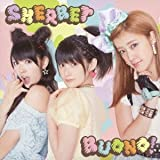 Never gonna stop!♪Buono!