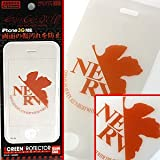 iPhone 3G専用 エヴァンゲリヲン新劇場版 スクリーンプロテクター 液晶画面保護シート ネルフ EV-09A
