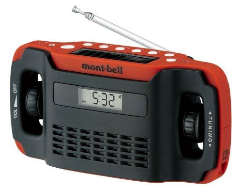 モンベル(mont-bell) H.C.5way マルチラジオ オレンジブリック  1124473