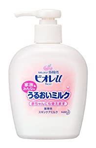 Biore U Bodymilk for All Family Member URUOI Milk - No Scent - Pump 270ml (japan import)