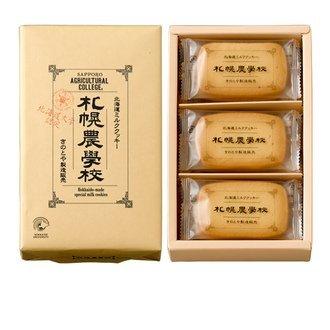 きのとや 純北海道産特製ミルククッキー 札幌農学校 12枚入