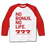 【パチスロ】NO BONUS, NO LIFE.
