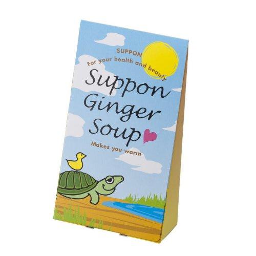すっぽんジンジャースープ