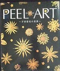 PEEL ART ピールアート