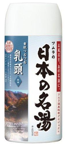 日本の名湯 乳頭 450g