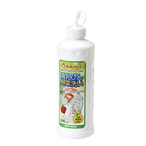チュチュベビー 哺乳びん野菜洗い コンパクト 300ml