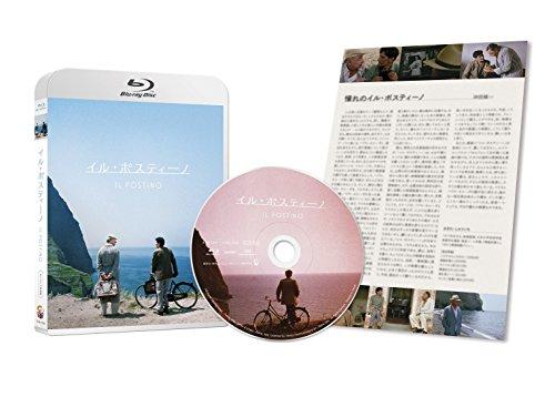 イル・ポスティーノ オリジナル完全版 [Blu-ray] -