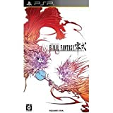 Final Fantasy Type-0 Zero Zeroshiki for PSP [Japan Import] [Sony PSP]