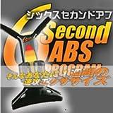 美容グッズ/簡単ダイエット/6セカンド ABS