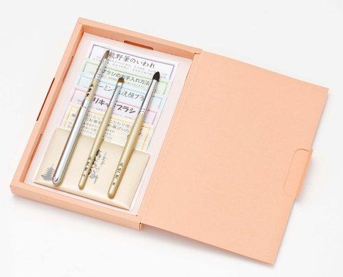 広島熊野筆 ゴールドシリーズ メイクブラシ ギフトセット №10