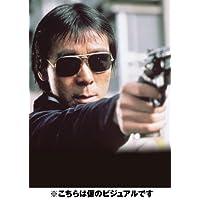 西部警察 キャラクターコレクション リキ (3) 松田猛 (寺尾聰) [DVD]