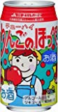 チューハイ りんごのほっぺ350mlx24本