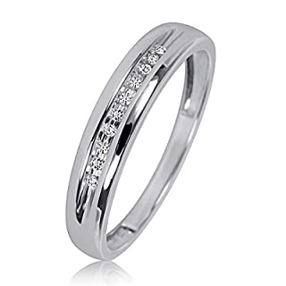 1/15 CT. T.W. Round Cut Diamond Men's Wedding Band 10K White Gold - Free Gift Box - Size 13.25