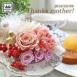 【遅れてごめんね。母の日ギフト】魔法のお花プリザーブドフワラーと焼き菓子、動物わたろんセット50
