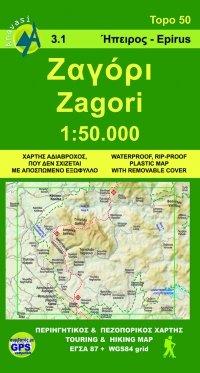 zagori-mount-timfi-epirus