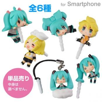 Vocaloid Voice Synthesizer Characters Earphone Jack Accessory