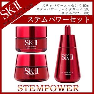 SK2 ステムパワーエッセンス 50ml