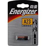 Energizer A23 Alkaline Battery SGS approved - 4 batteries