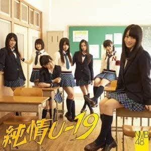 NMB48 - JUNJO U-19(+DVD)(TYPE C) by Indies Japan - Amazon.com Music