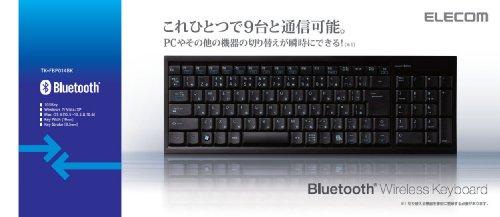 ELECOM キーボード ワイヤレス接続 Bluetooth2.0 日本語103キー プレステ3対応 ブラック TK-FBP014BK