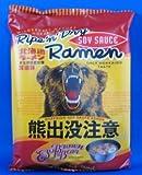 熊出没注意 ラーメン 醤油味1食