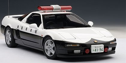 ホンダ パトカー HONDA NSX 1990 JAPANESE POLICE CAR (LIMITED EDITION OF 3,000 PCS WORLDWIDE) 1/18 auto art 【並行輸入】