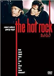 ホット・ロック [DVD]
