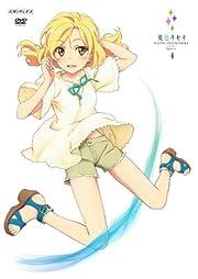 夏色キセキ 4【通常版】 [DVD]