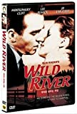 Wild River (1960) All Region DVD (Region 1,2,3,4,5,6 Compatible).
