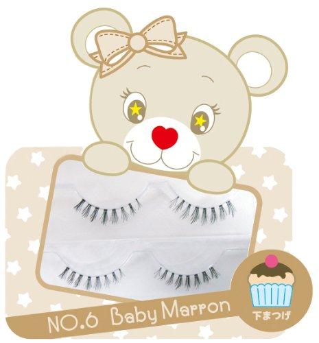 BABY MARRONー006 クリーミーマロン