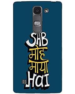 MobileGabbar LG K10 Back Cover Designer Hard Case
