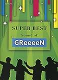 初級~中級 ピアノソロ スーパーベスト Sound of GReeeeN (ピアノ・ソロ)